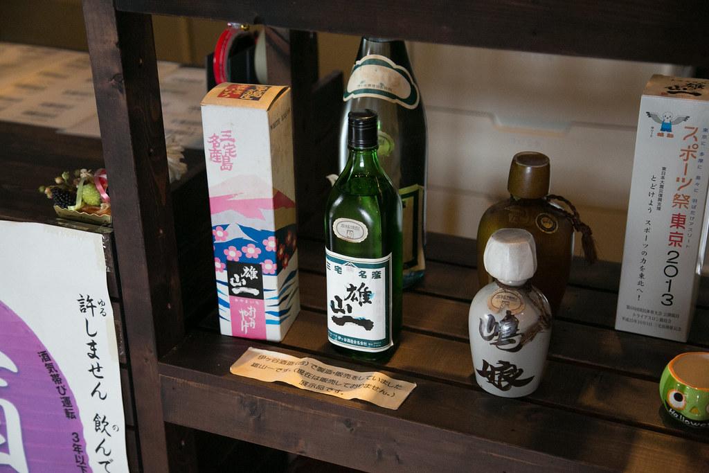 三宅島 取材 #tamashima #miyakejima #tokyo #tokyoreporter