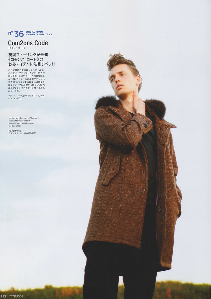 Rutger Derksen0215(men's FUDGE47_2012_11)