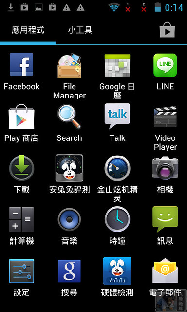 Screenshot_2012-11-05-00-14-09_nEO_IMG.jpg