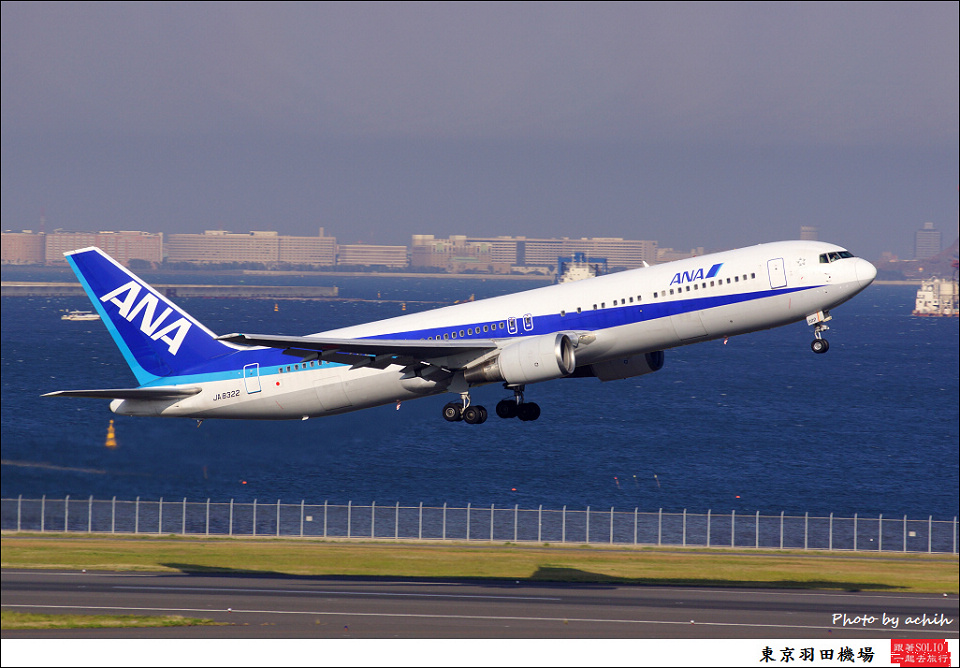 All Nippon Airways - ANA / JA8323 / Tokyo - Haneda International