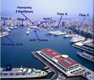 pire limanı