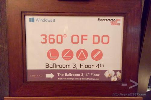 Lenovo 360° OF DO