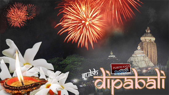Wallpaper Download Subha Dipabali Jagannath Temple