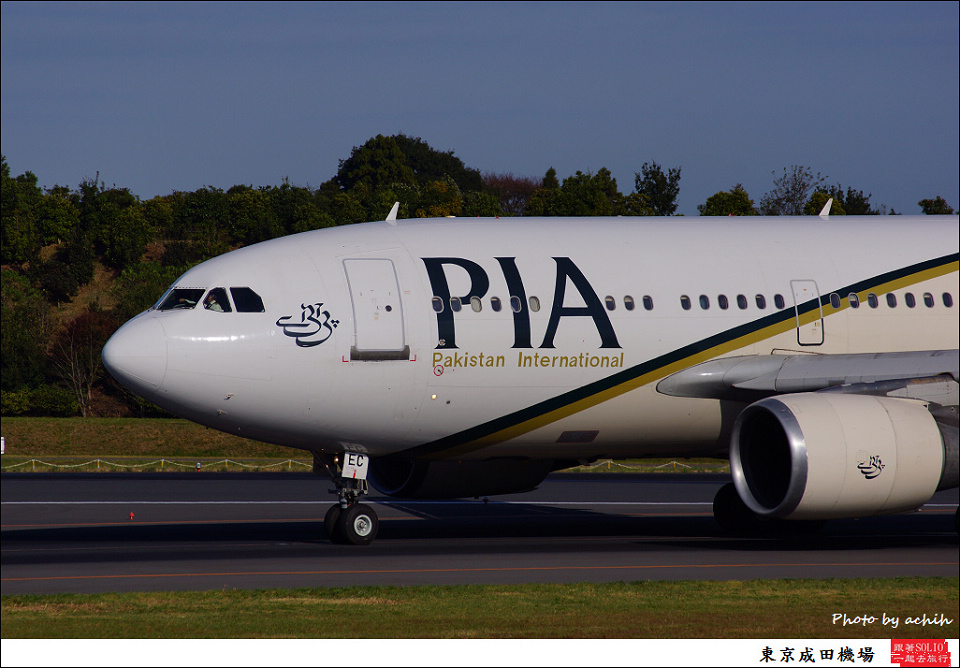 Pakistan International Airlines - PIA / AP-BEC / Tokyo - Narita International