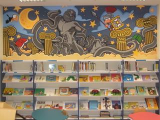 Bebeteca Biblioteca Nodal de Pontevedra