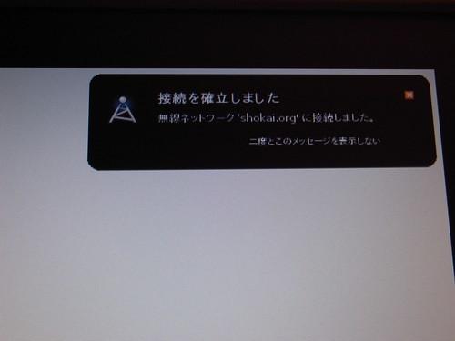 RaspberryPi USB WiFi