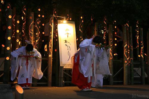 Mizuakari
