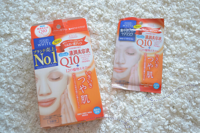 daisybutter - UK Style and Fashion Blog: review, Q10 sheet face masks, asian beauty