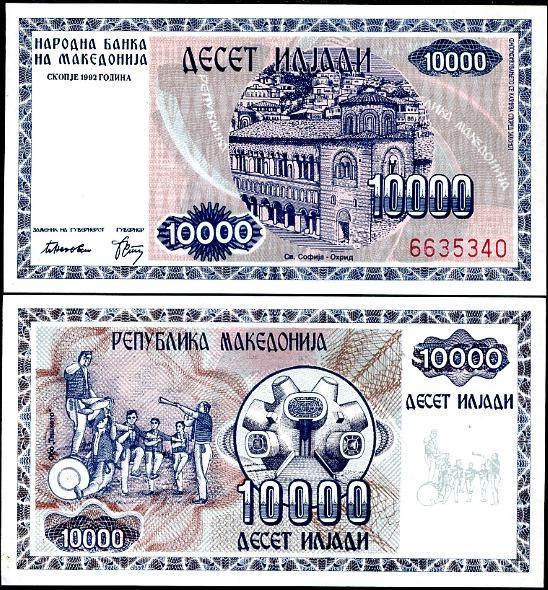 10000 Denárov Macedónsko 1992, Pick 8