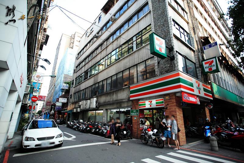 台北中山區平價住宿|尚印旅店
