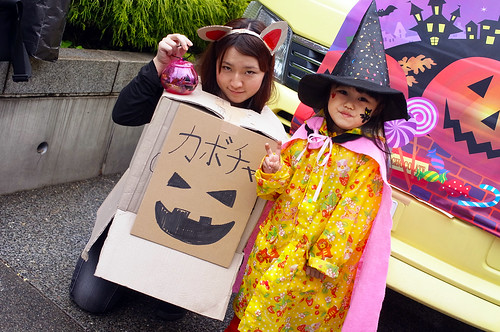 Yamate-Halloween-Walk2012-56-Yokohama-berrick-hall-R0022563
