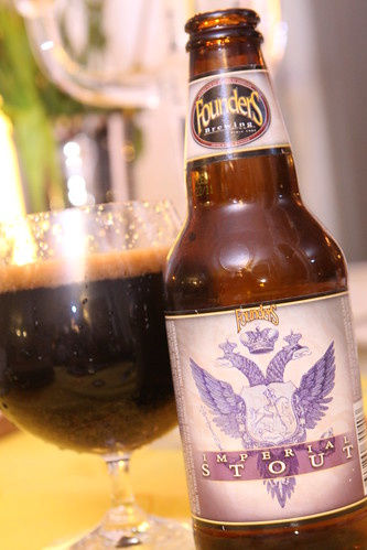 Founders Brewing Company Imperial Stout