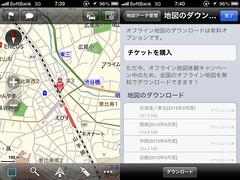 mapfan plus