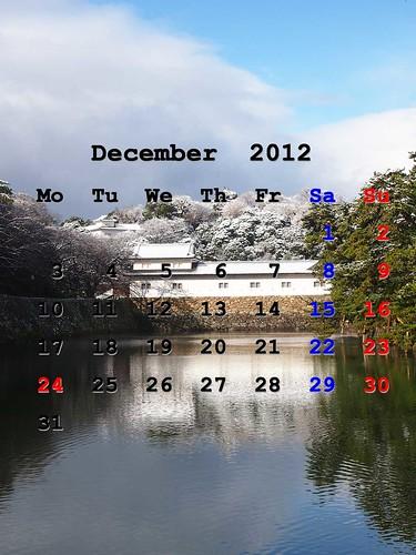 201212_iPhoneWP