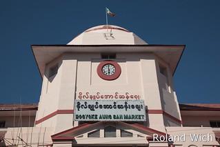 Yangon - Bogyoke Aung San Market