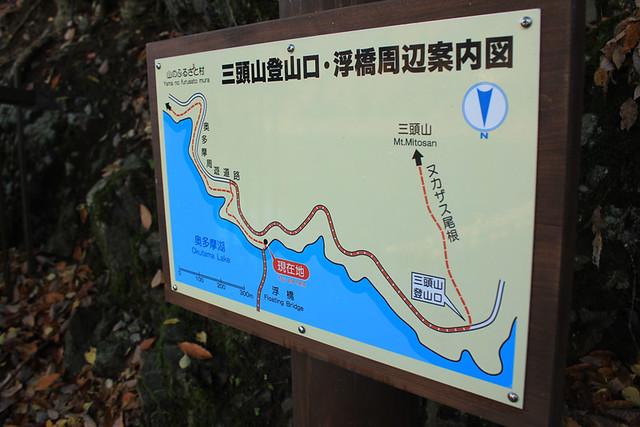 20121118_三頭山_0016