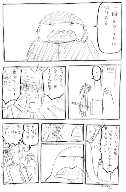 dq101-12