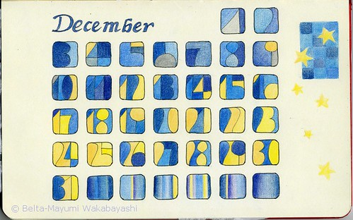 2012_December Calendar by blue_belta