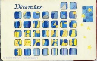 2012_December Calendar