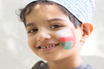 omani national day