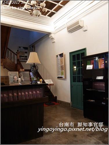台南中西區_台南知事官邸20121202_R0010715 - 複製