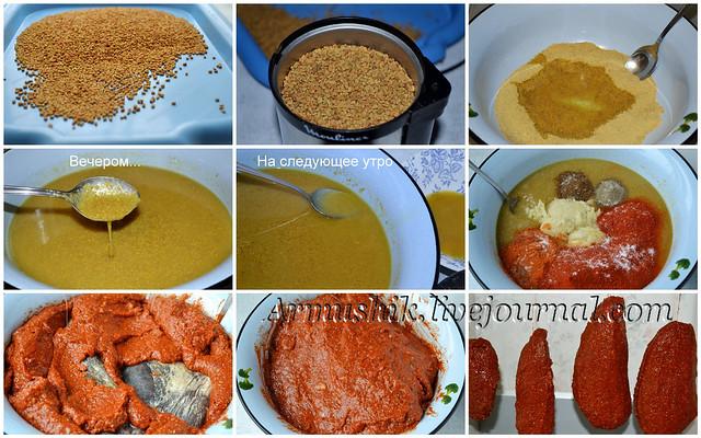 Как готовить армянскую бастурму рецепт