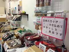 戸越銀座20121212_05
