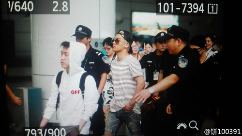 Guangzhou arrival by 饼100391 01