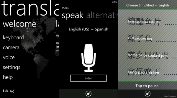 windows_phone_bing_translator