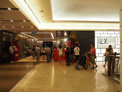 蓬萊 @ Kuala Lumpur (1)