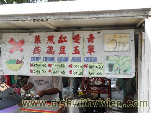 Ipoh-Penang-Taiping38-Okio