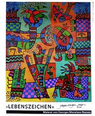 Georges Menelaos Nassos  - Künstler