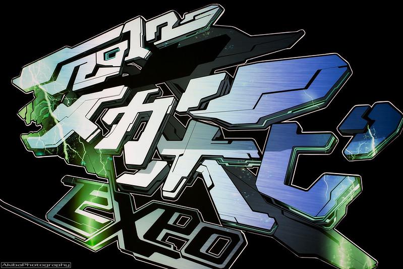 メガホビEXPO2012秋#104