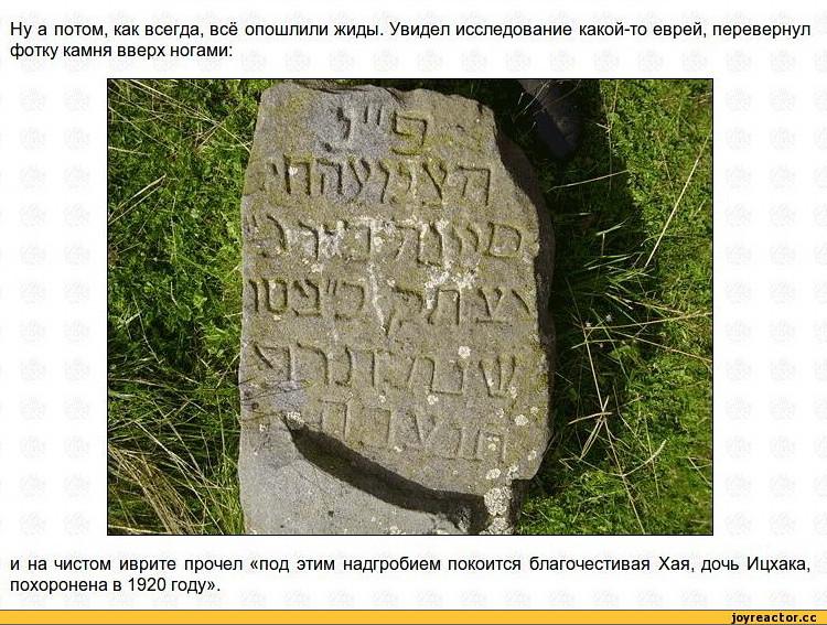 Hebrew runes(4)