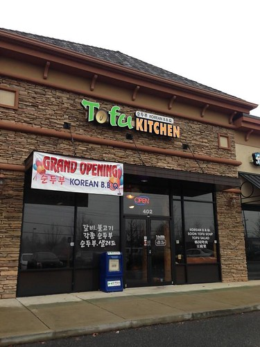 Tofu Kitchen (Duluth/Johns Creek)