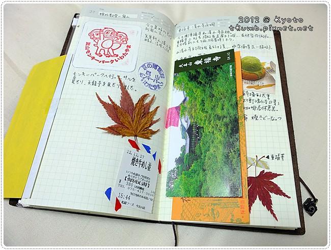 11月手帳 (11).jpg