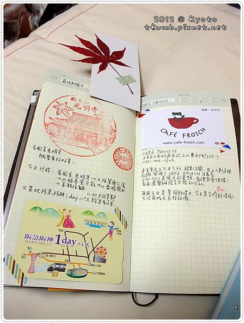 11月手帳 (14).jpg