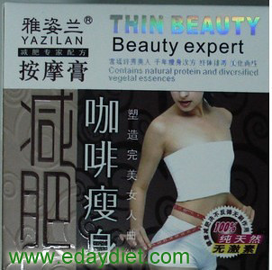 7days slimming cream thin beauty