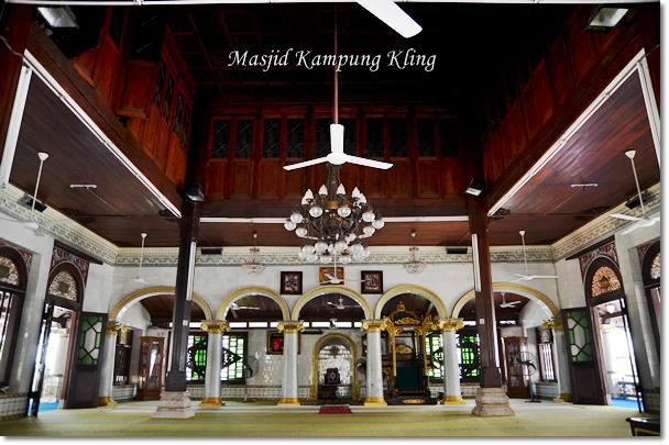 Masjid Kampung Kling @ Melaka
