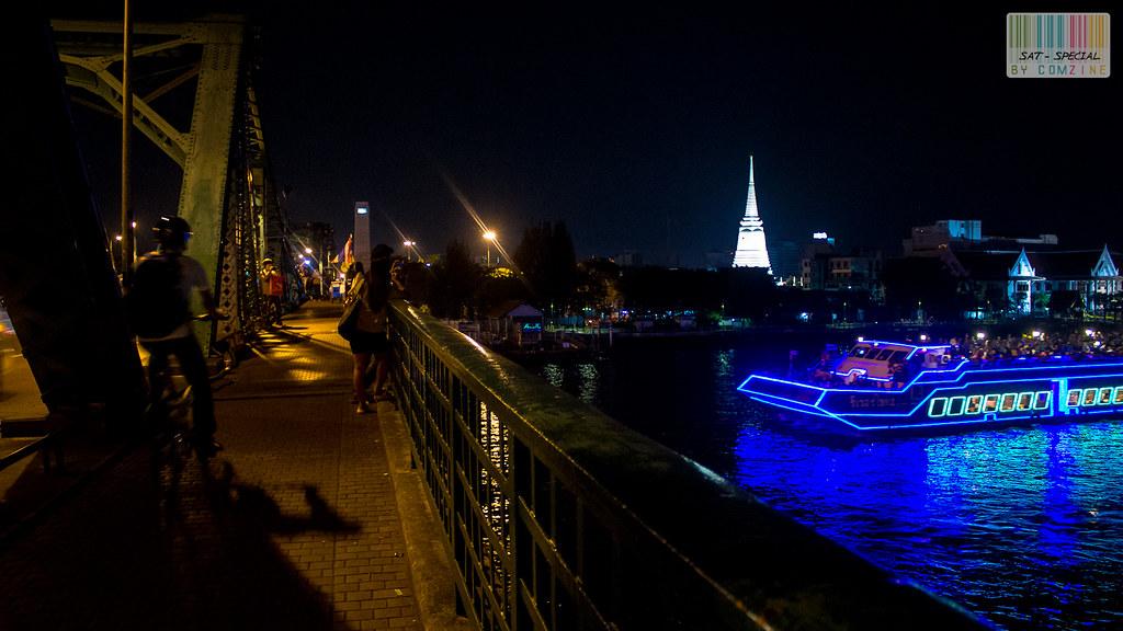 เดินเล่นกลางคืน สะพานพระพุทธฯ comzine 06