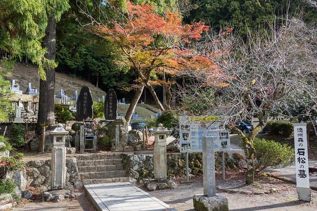 森の石松の墓 - 大洞院