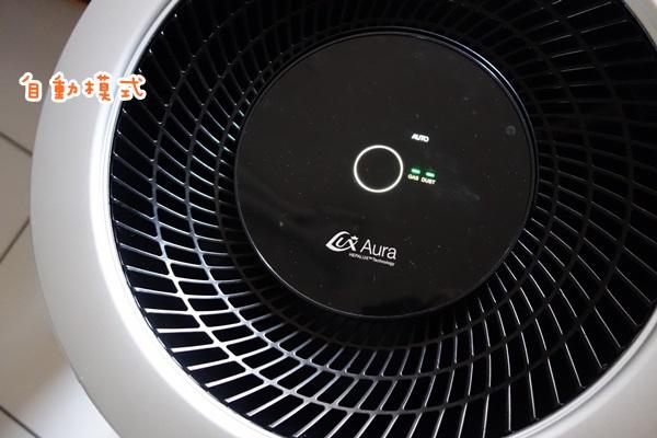樂智LUX Aura高效率空氣清淨機 (18).JPG