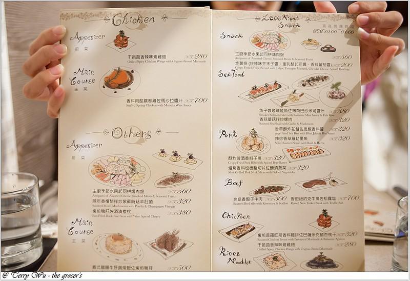 INDULGE 創新實驗餐酒館    (3)