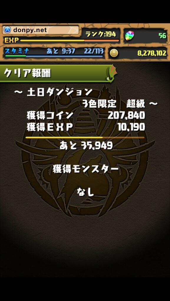 20121110142237