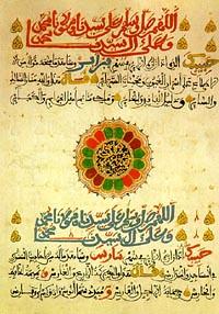 Un Texto darqawa
