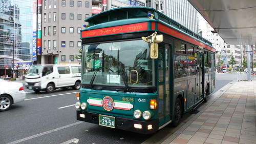 City Loop Bus