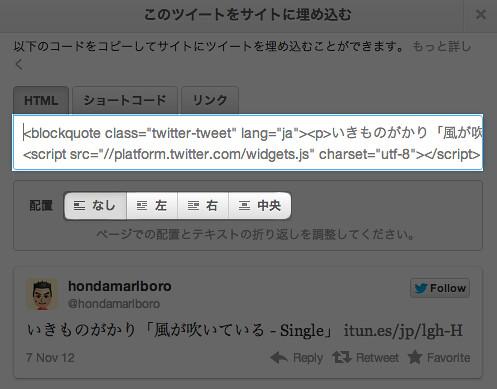 tweet-embeded