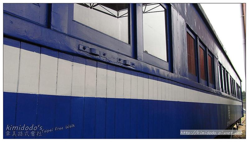火車博物館 (26)