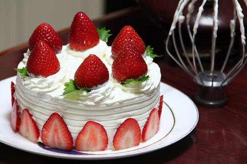 Cake # 2 Strawberry