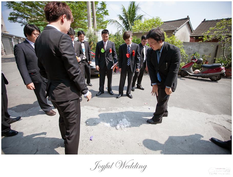 Angus & Dora  婚禮紀錄_00080
